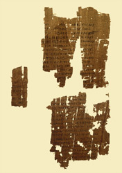 Fragment of a lost Gospel